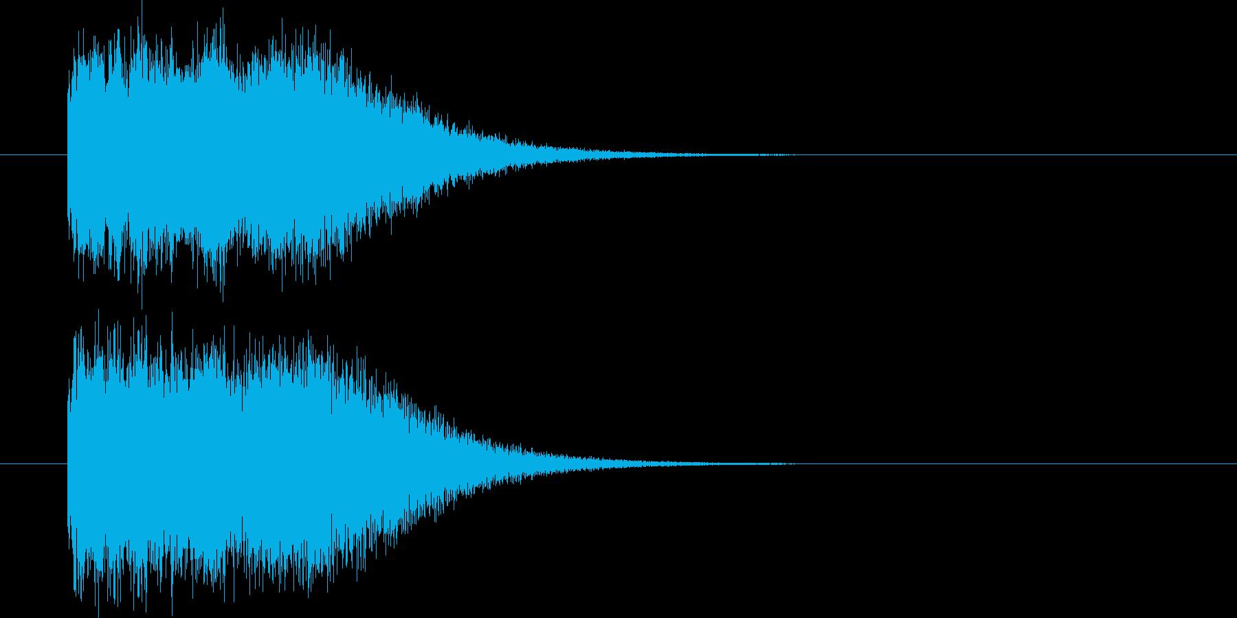 魔法(発射系)の再生済みの波形