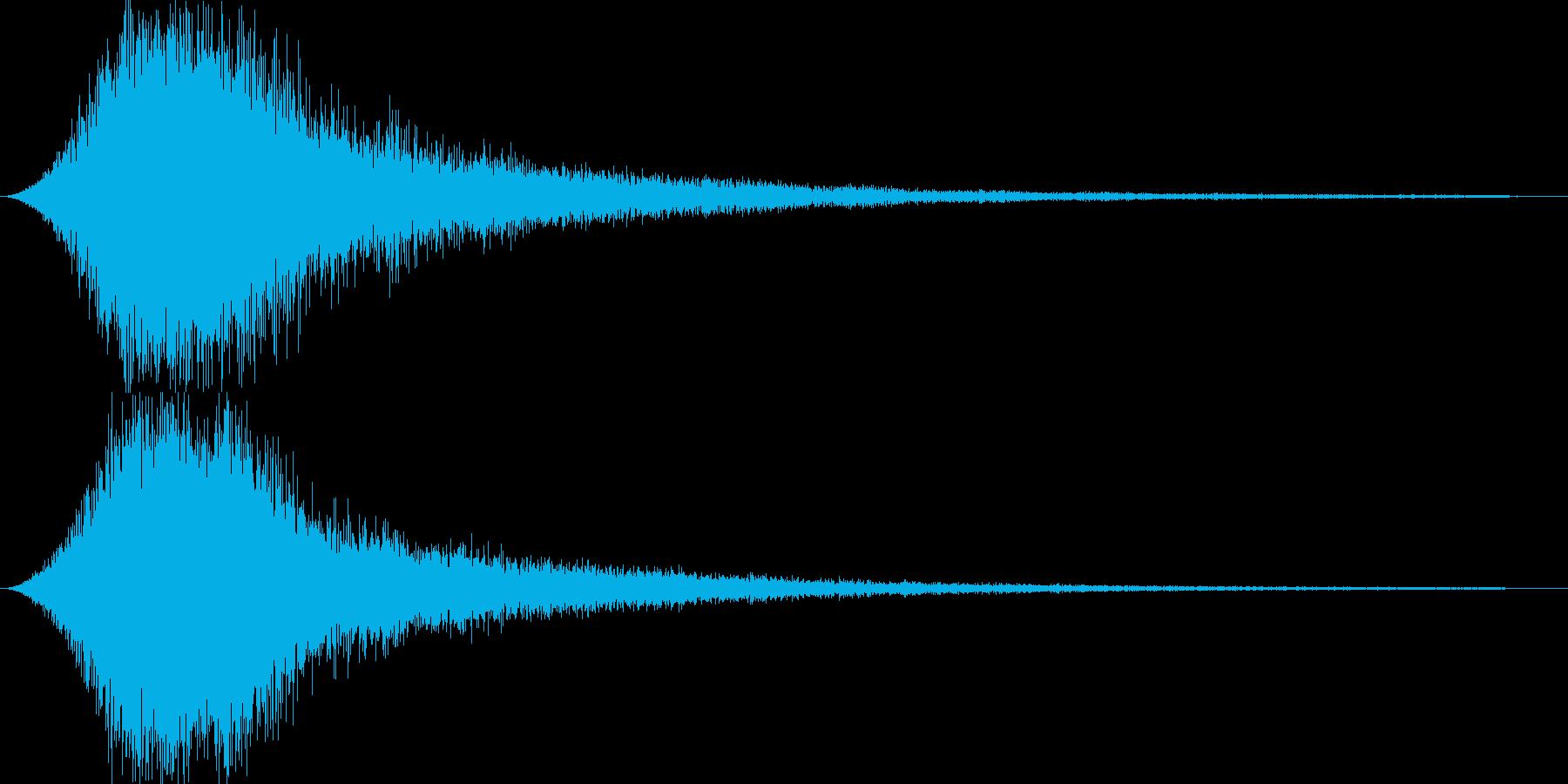何かが生み出される音の再生済みの波形