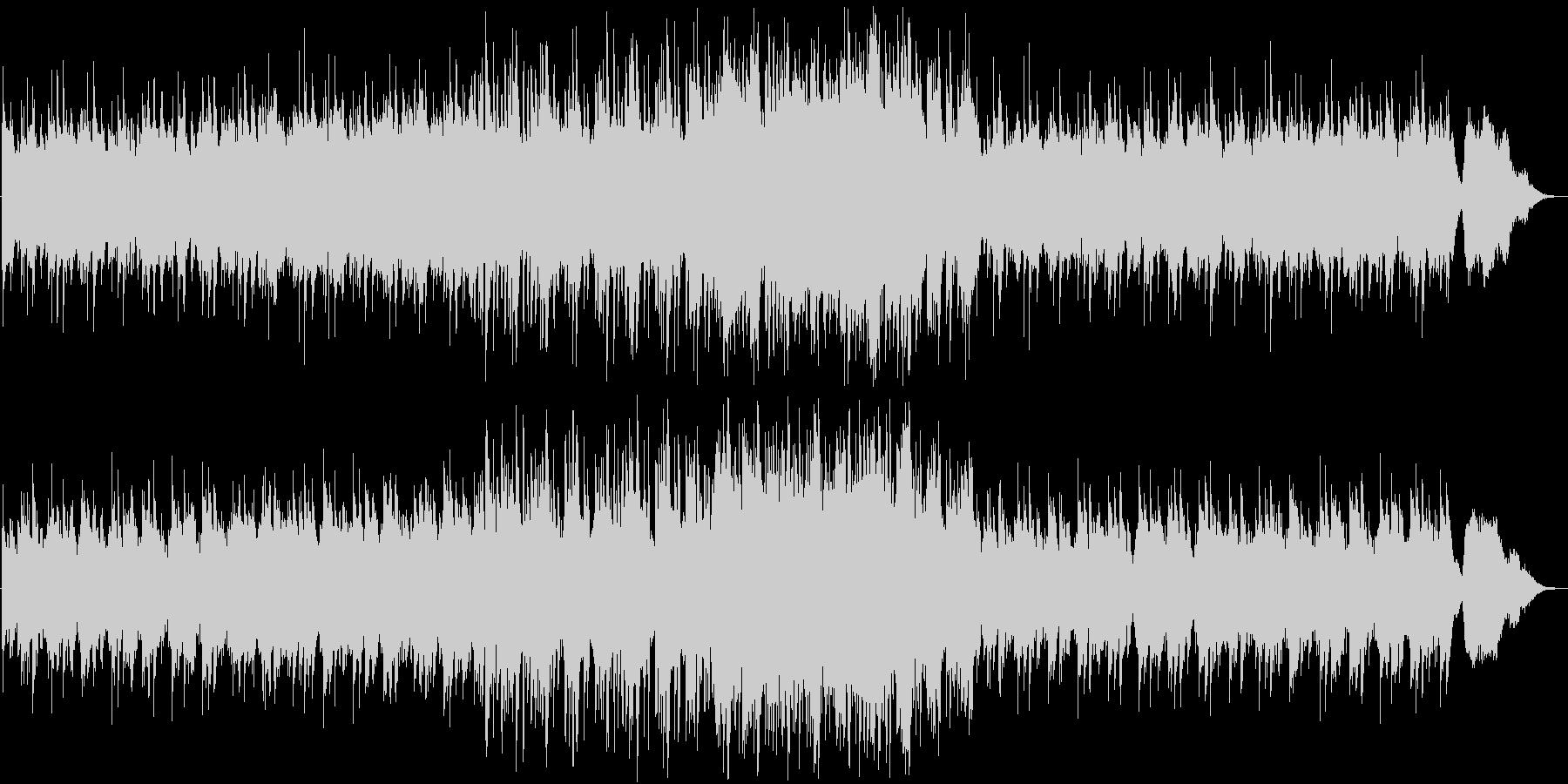 静かな旋律と雄大なリズムのバラードの未再生の波形