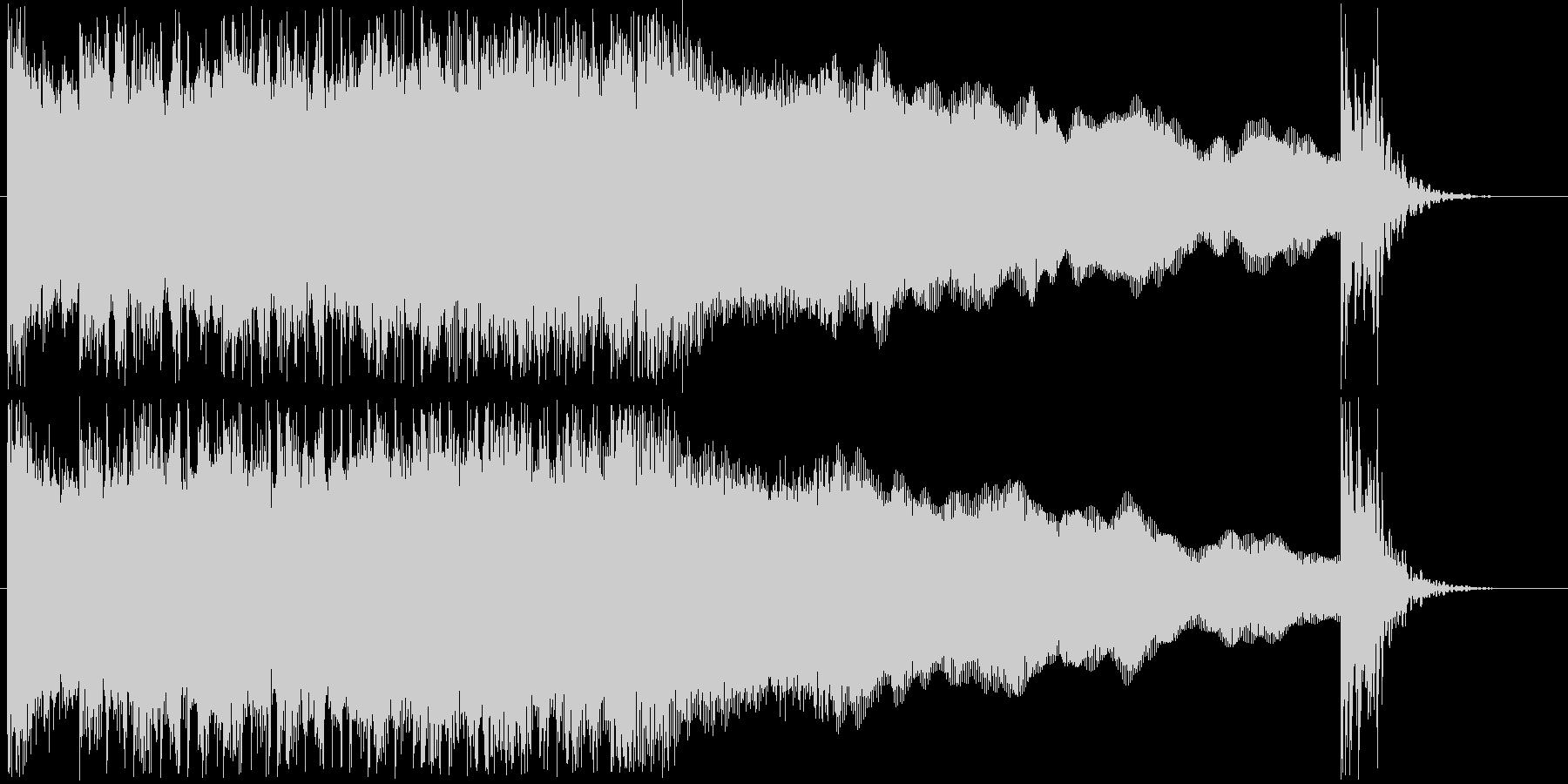 過激なギターロック系ジングル短めの未再生の波形