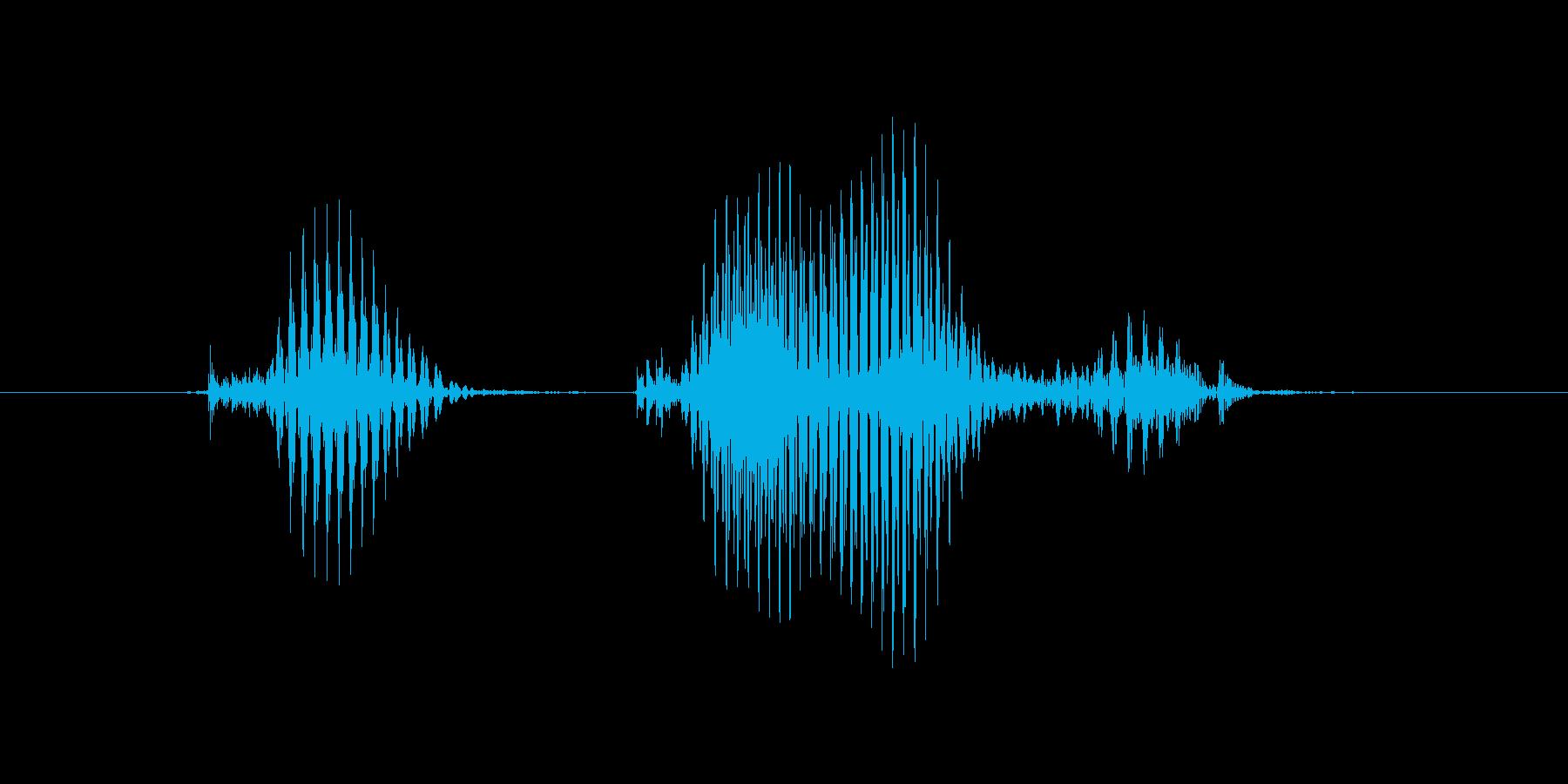 キックオフの再生済みの波形