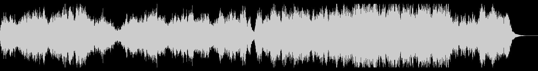 切ないメロディの合唱&オーケストラBGMの未再生の波形