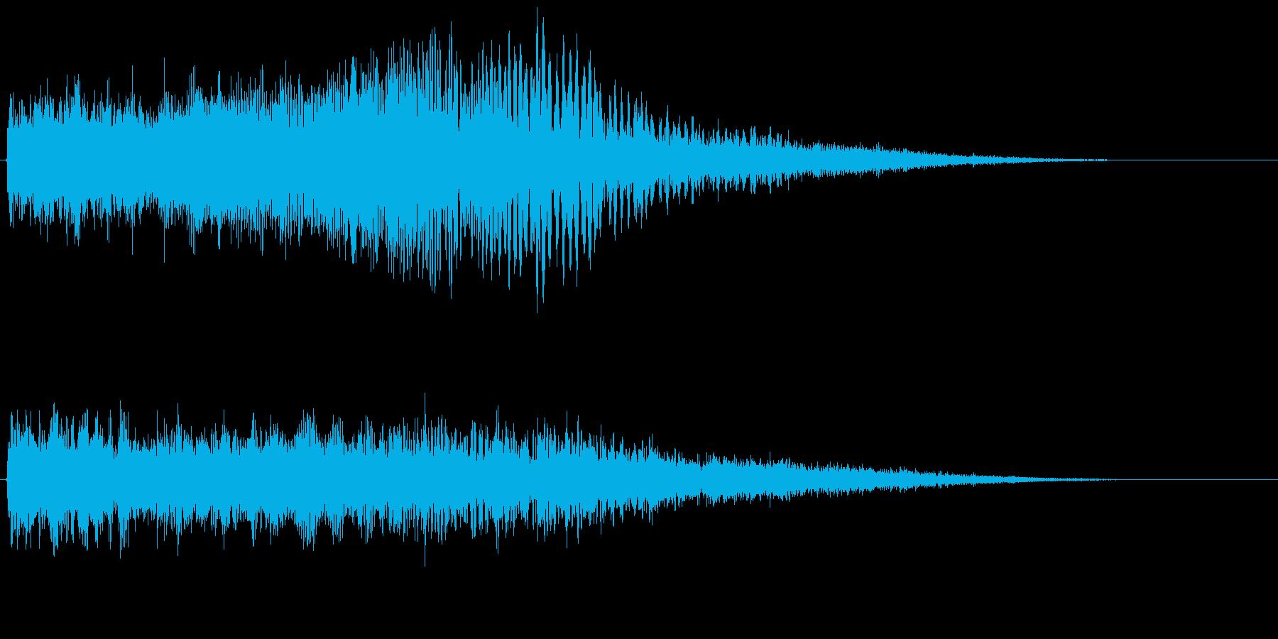 衝撃音 ドーンキラキラの再生済みの波形