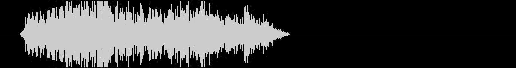 ヴューン(ビーム砲)1の未再生の波形