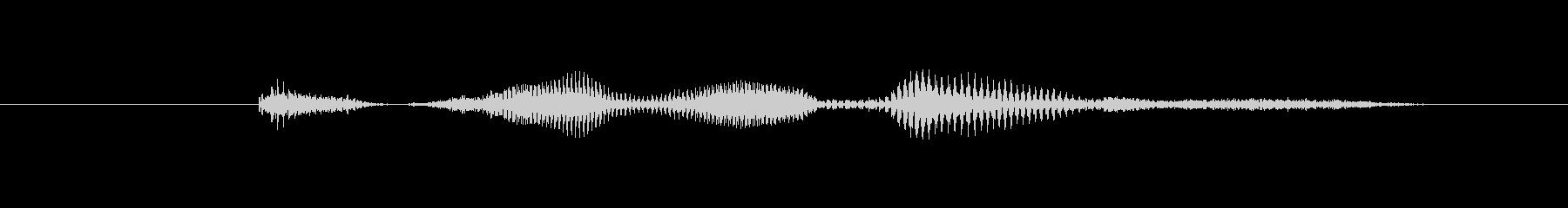 【時報・時間】1時ですの未再生の波形