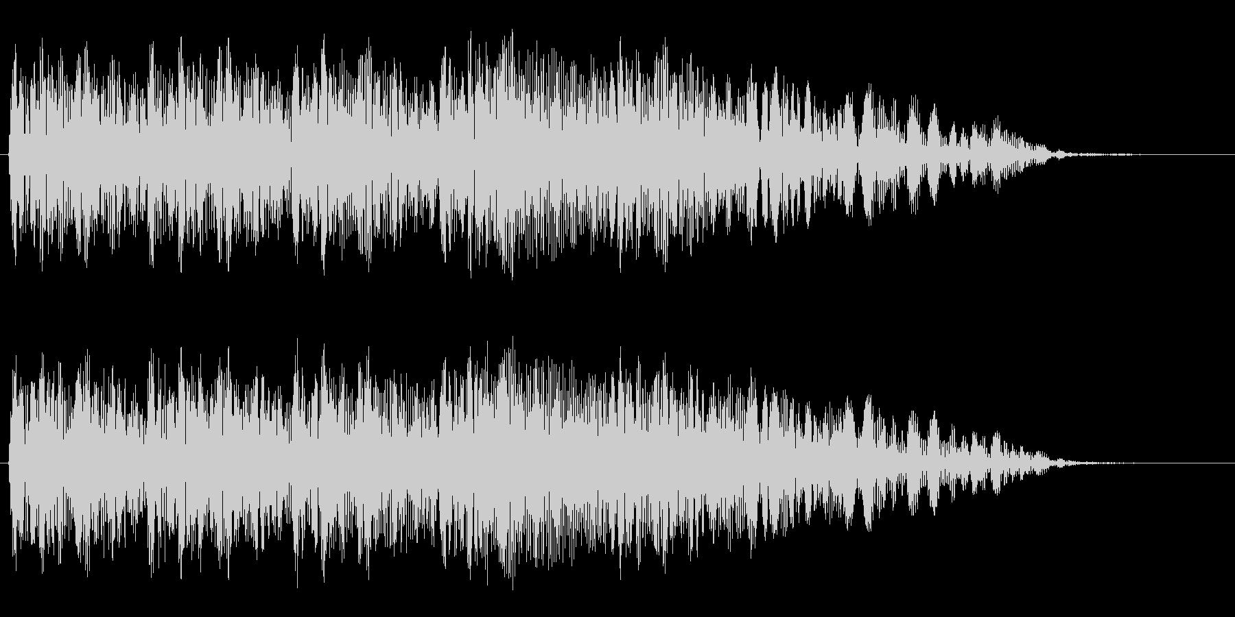 ブォーンブォーン・・・(不吉な効果音)の未再生の波形