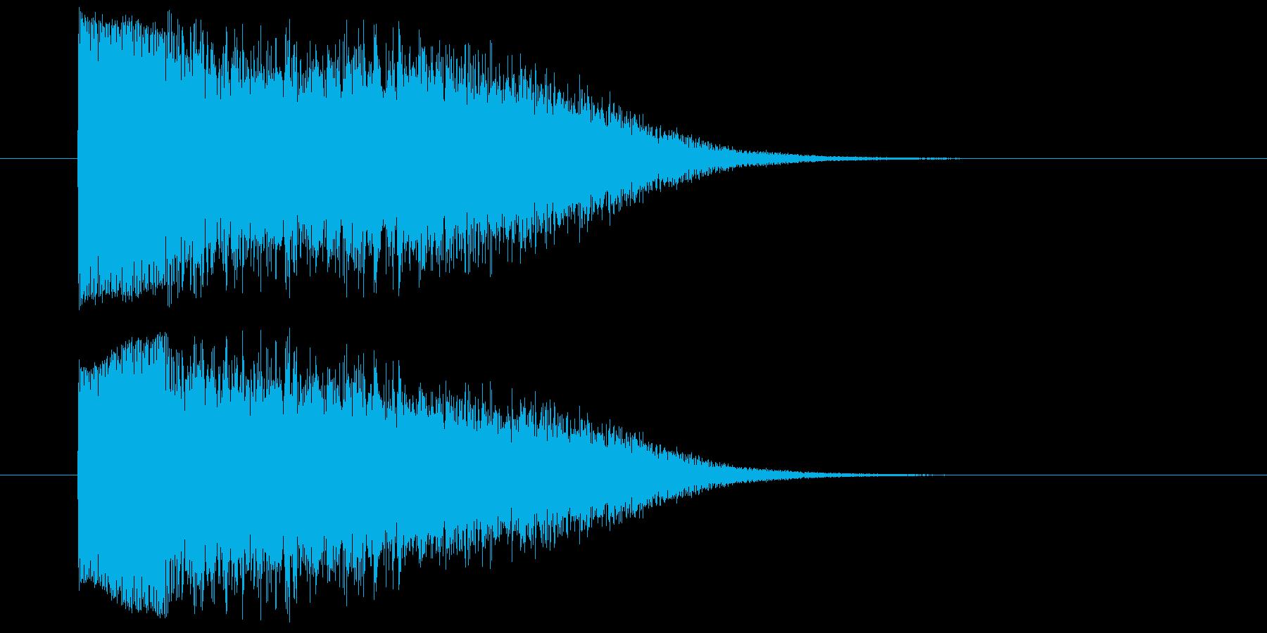 SF系インパクトの再生済みの波形