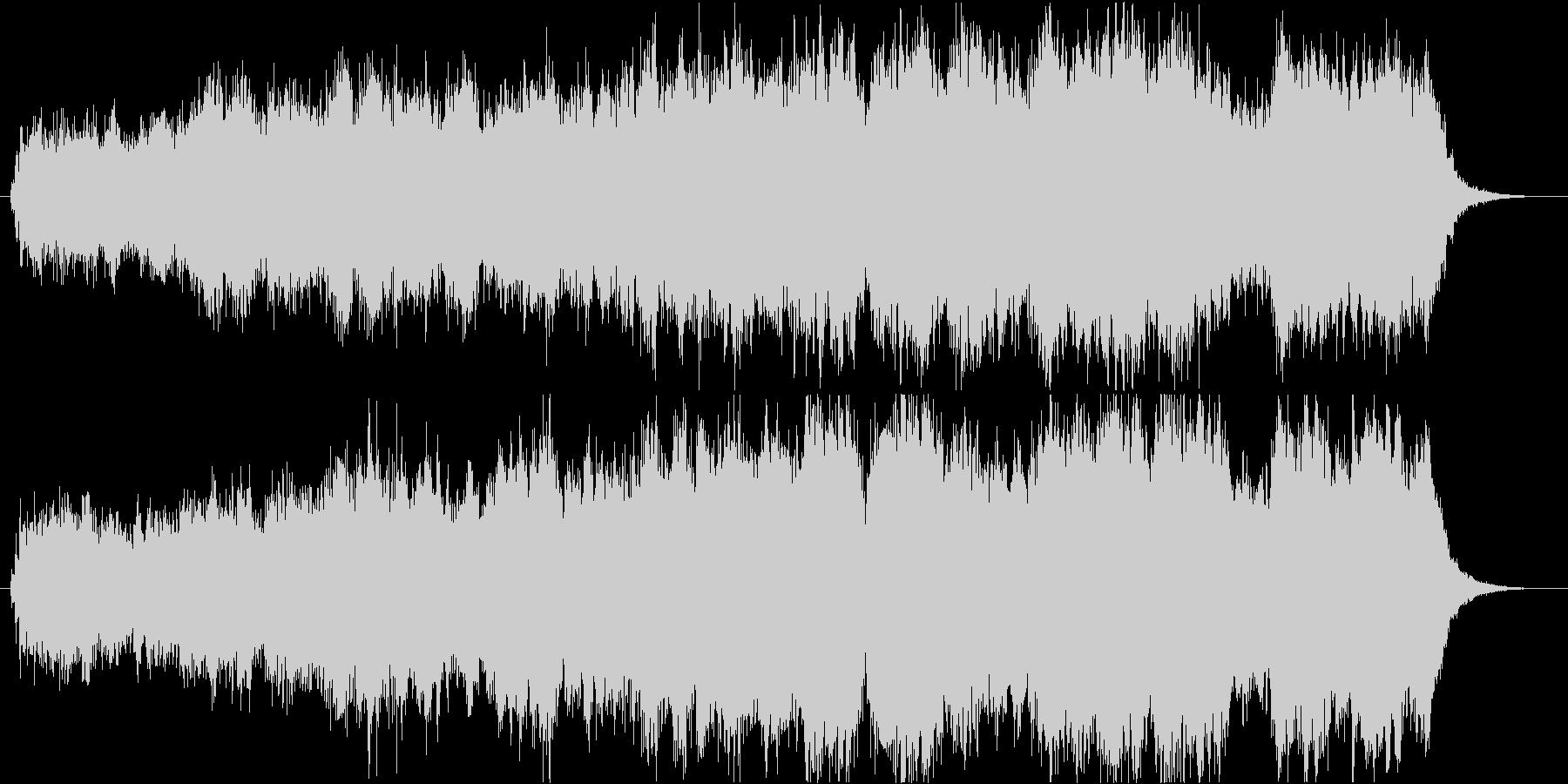 勝利者フィナーレのオーケストラの未再生の波形