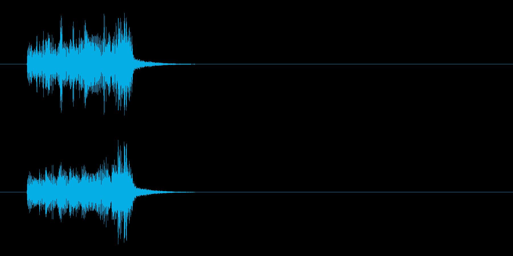 ジングル(キューアタック系)の再生済みの波形