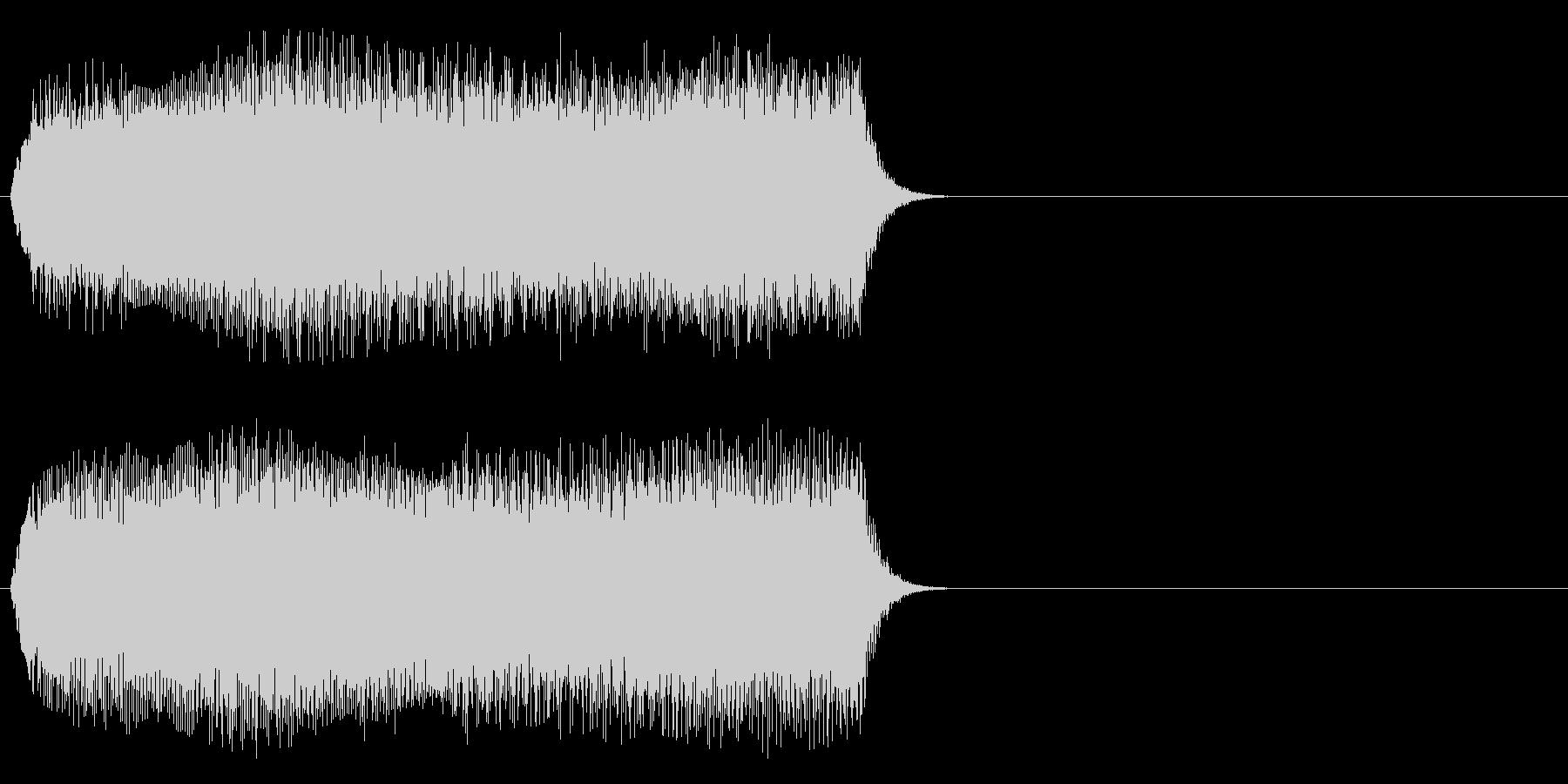 フィーーの未再生の波形