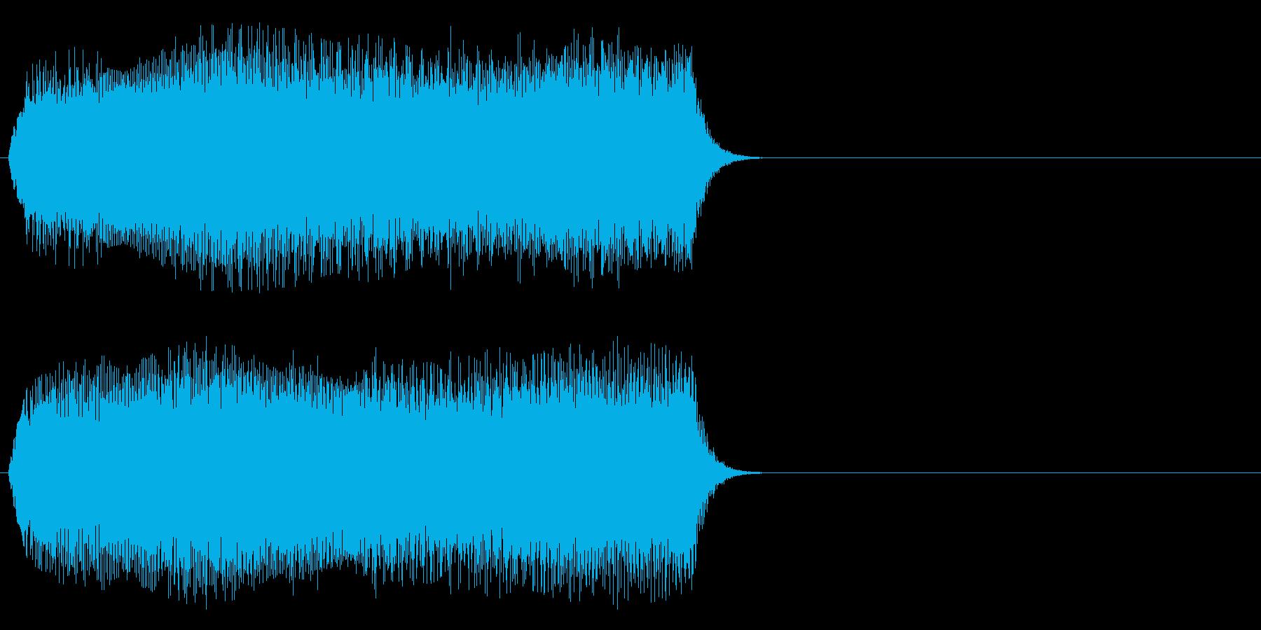 フィーーの再生済みの波形