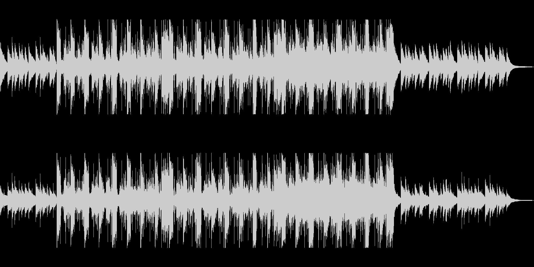 ムーディでメロディアスなピアノサウンドの未再生の波形