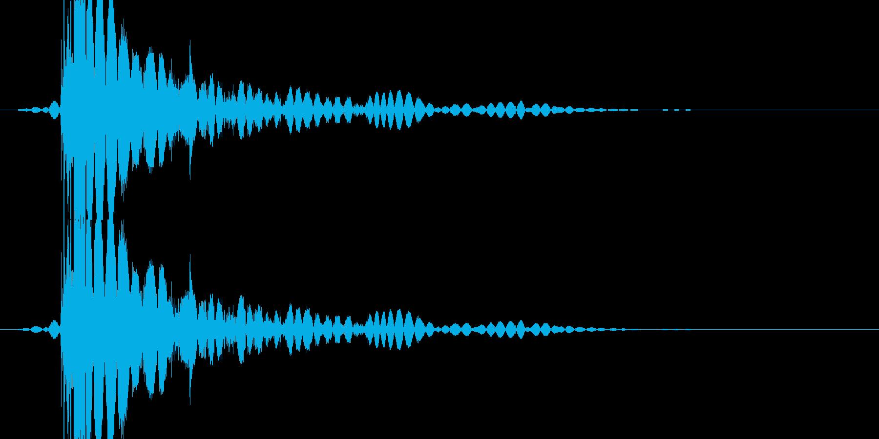 「ドスっ!」キック・蹴る2の再生済みの波形