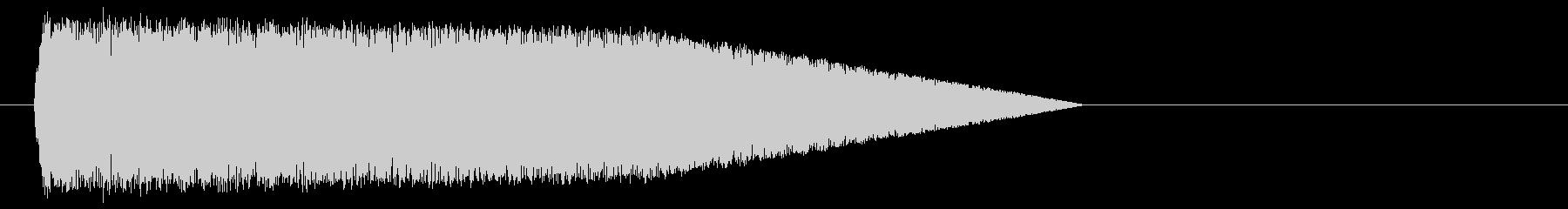 エネルギーMAXチャージの未再生の波形