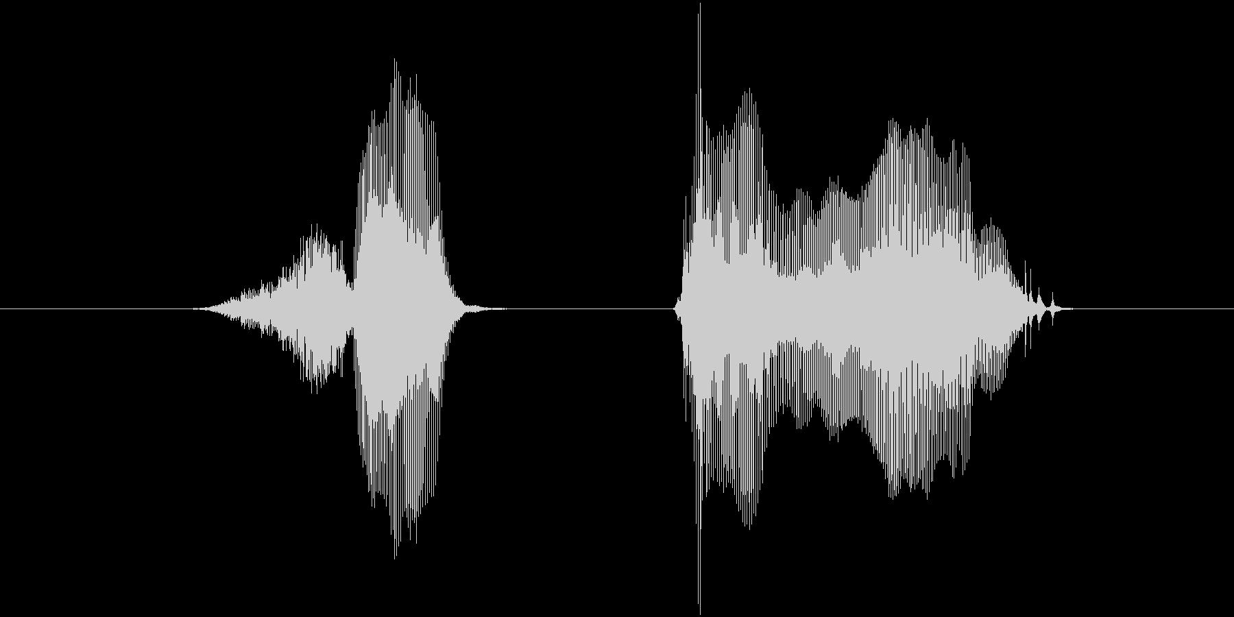 失敗〜(しっぱい〜)の未再生の波形