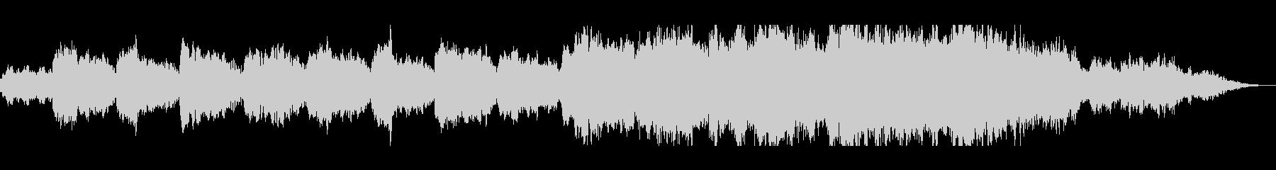 ゆったり不思議なビオラのヒーリングの曲の未再生の波形