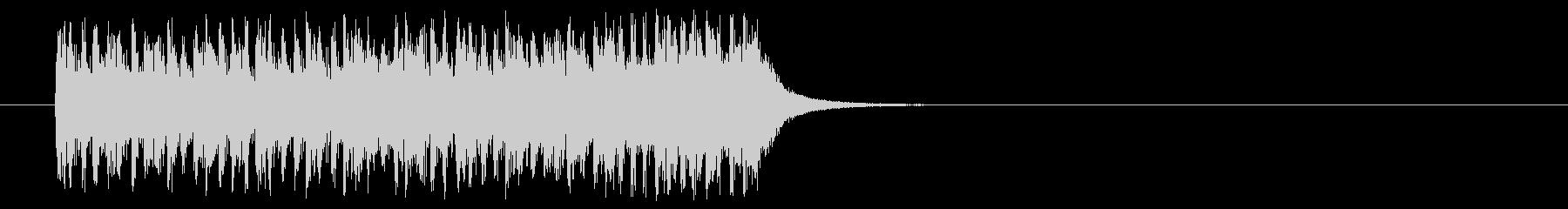 ジングル/追跡せよ!(キュー・アタック)の未再生の波形