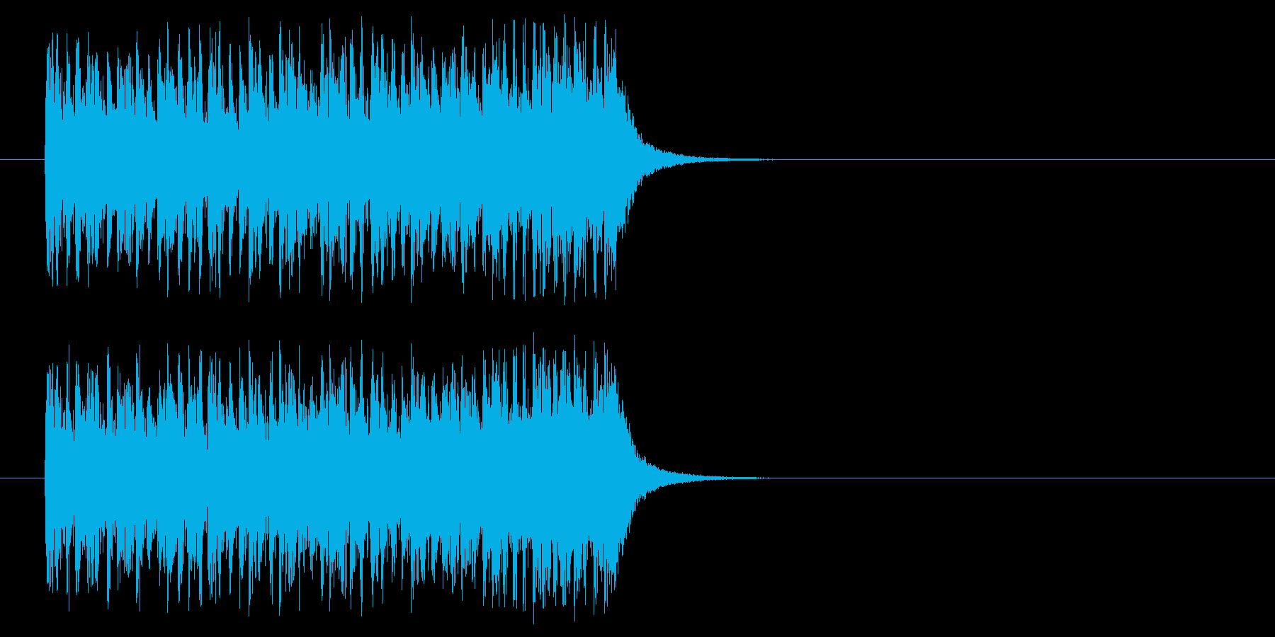 ジングル/追跡せよ!(キュー・アタック)の再生済みの波形