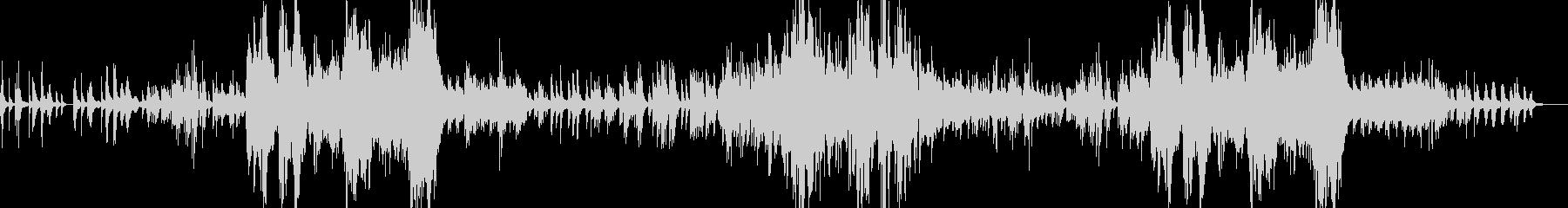 透明感のある音色が印象的なピアノ曲の未再生の波形