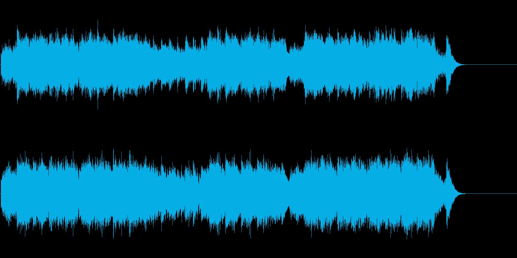 古き良き中国風ワールド系ポップスの再生済みの波形