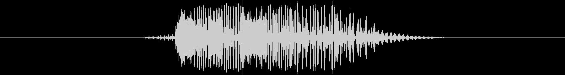 ガコン(シーンチェンジ音)の未再生の波形