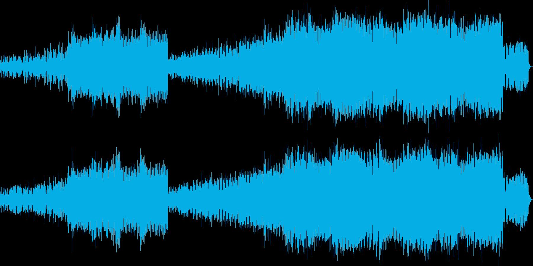 おしゃれでカッコいいEDMの再生済みの波形