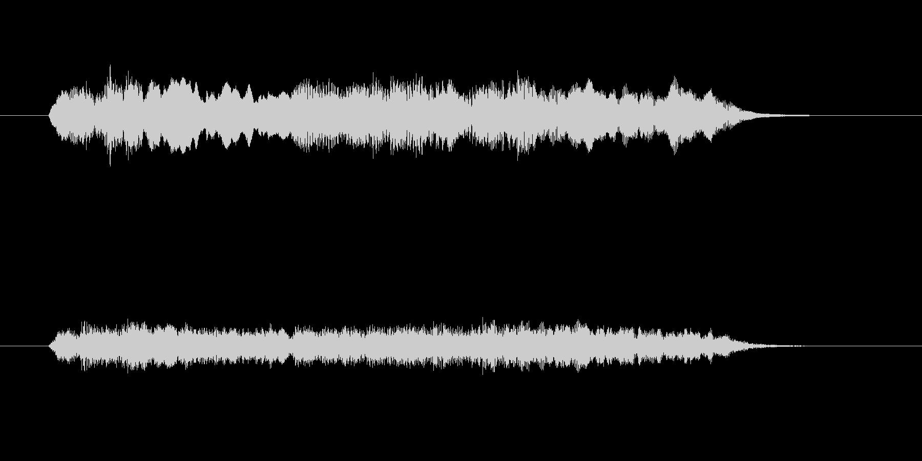 ラプソディ・イン・ブルーの未再生の波形