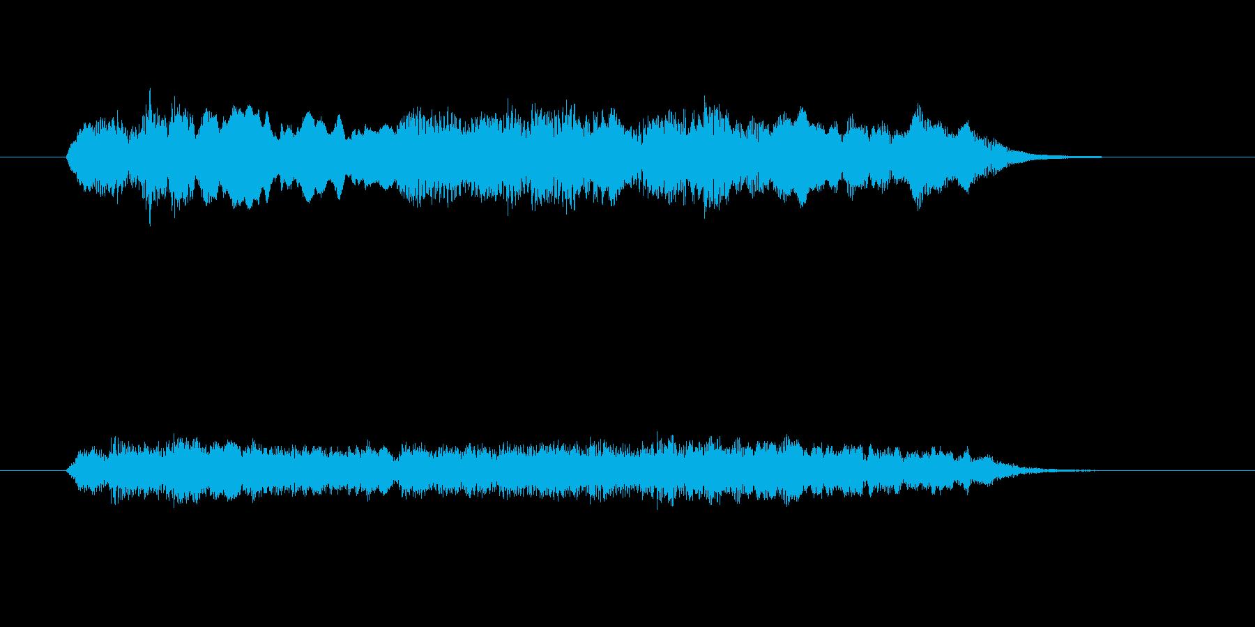 ラプソディ・イン・ブルーの再生済みの波形