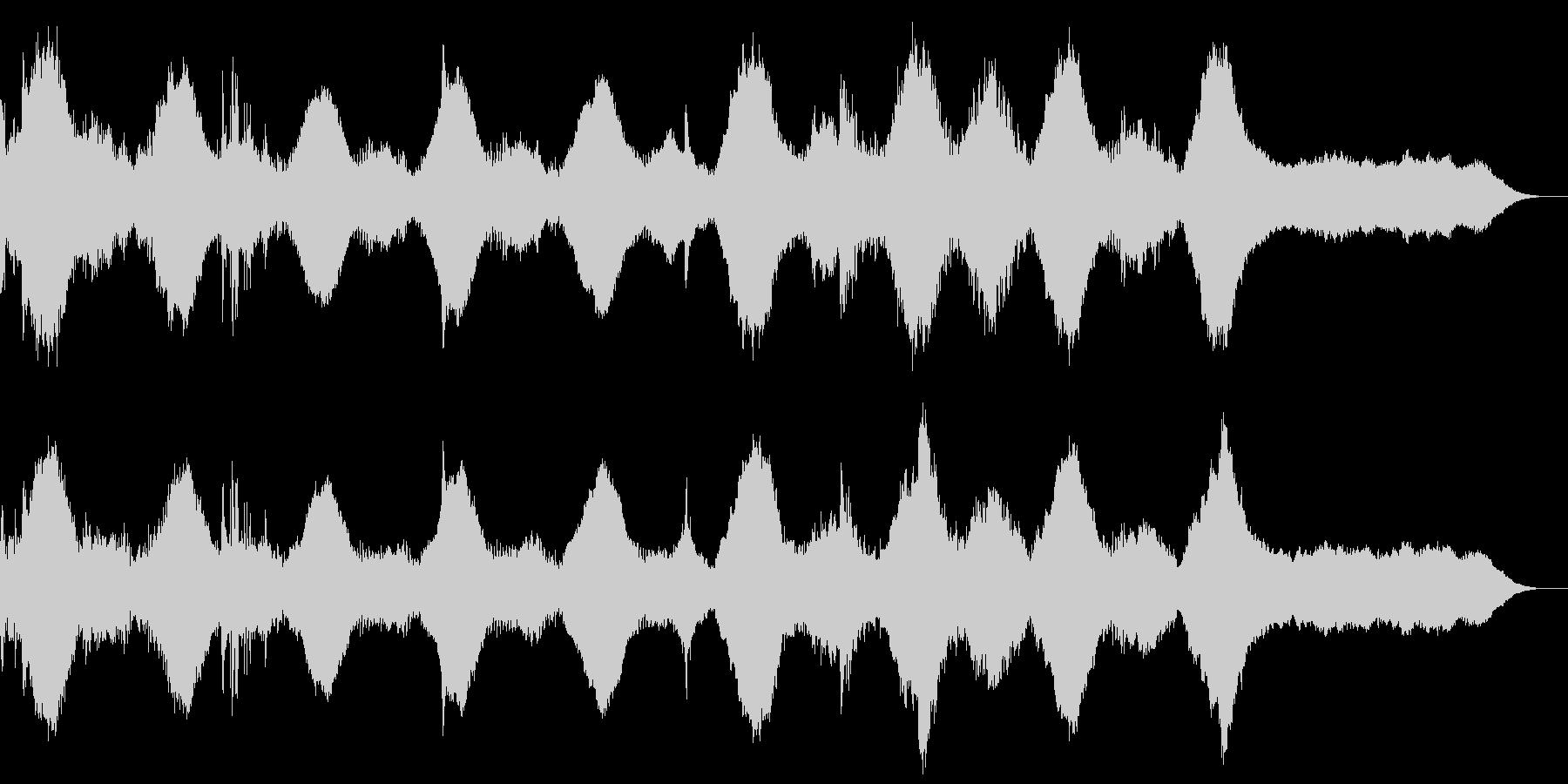 不気味なサウンドの未再生の波形