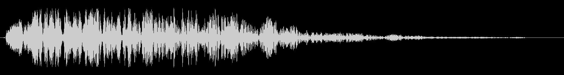 シャララー(ダメージを受けた時の効果音)の未再生の波形