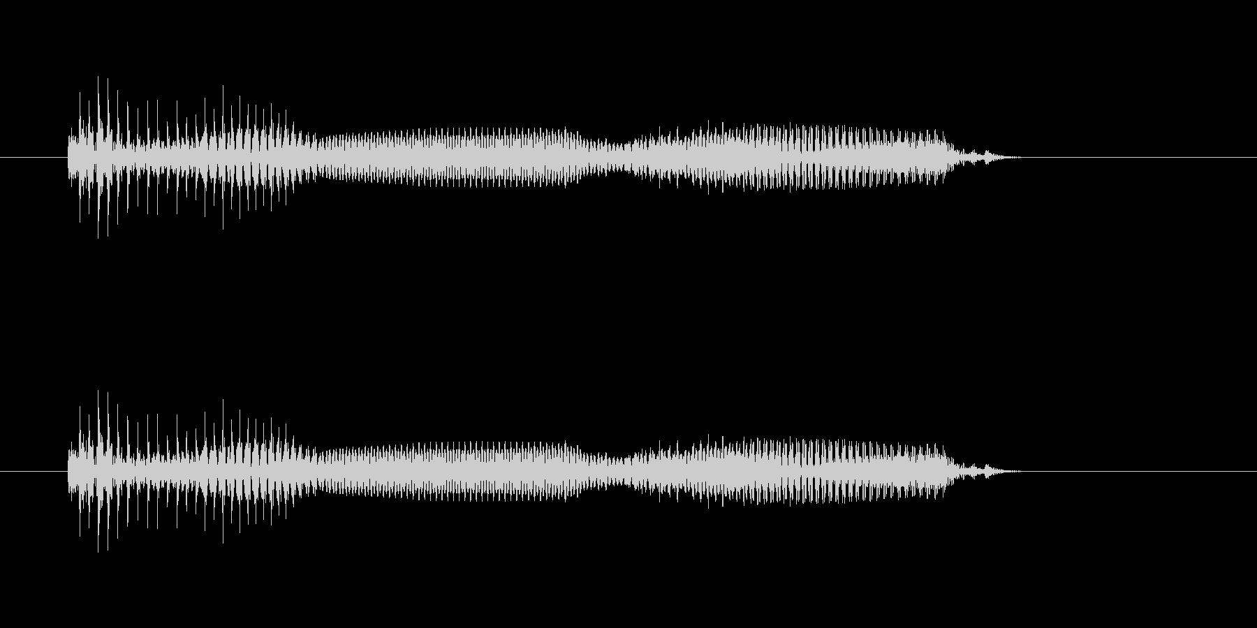 野菜果物の名前 - あんず(男性)の未再生の波形