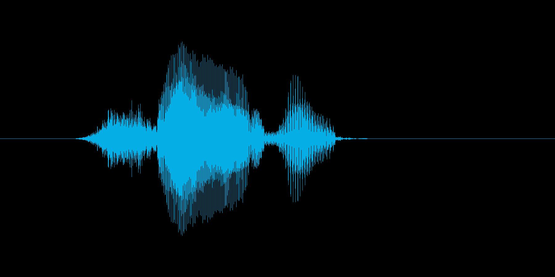SAVE(セーブ)の再生済みの波形