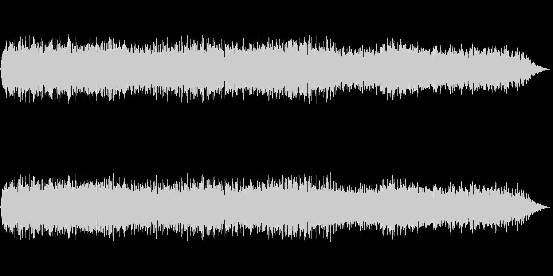 壮大な持続音の未再生の波形