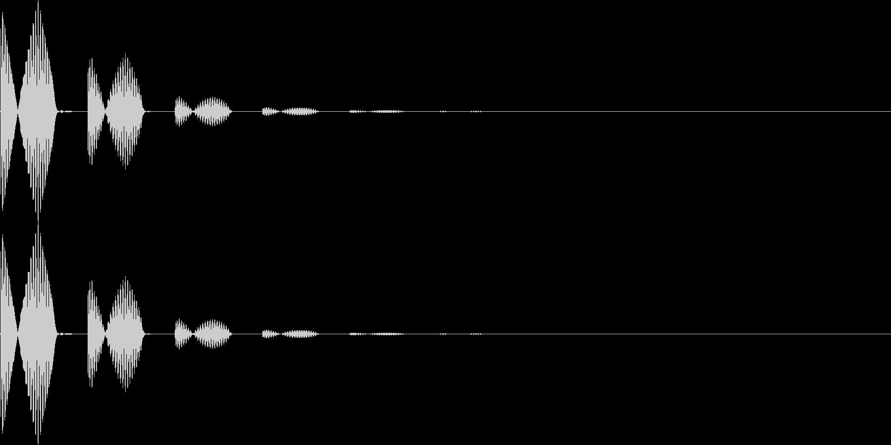 ポポーン低音(移動、魔法、クリック)の未再生の波形