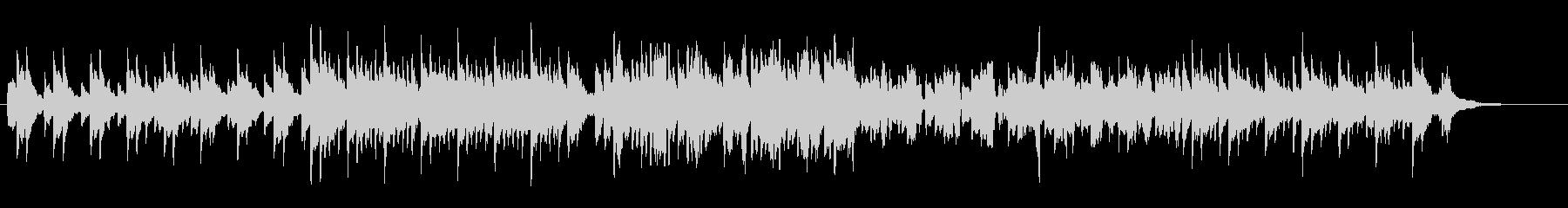 ほんわかしたピアノインストの未再生の波形