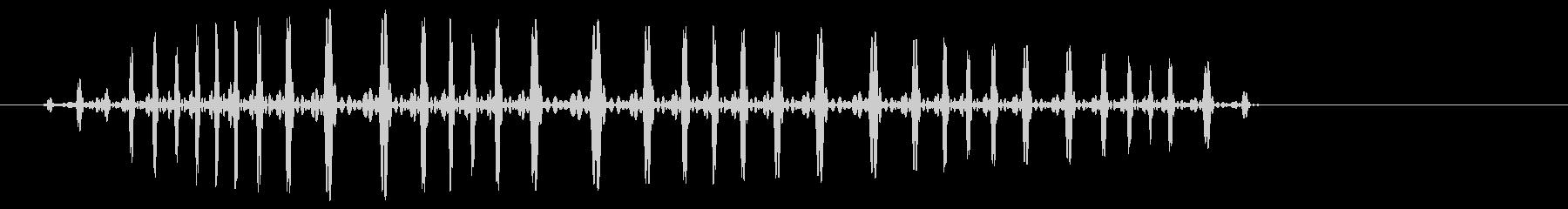 バババッ(ダメージを受けた電子音)の未再生の波形