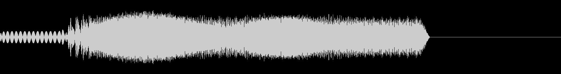 ヴァうわう(ロボットがしゃべる)の未再生の波形