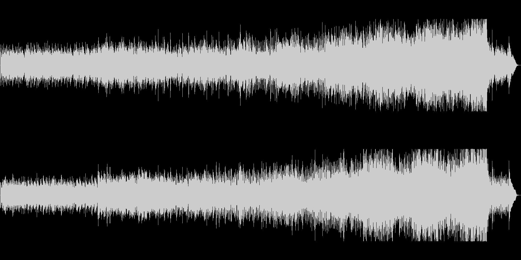 切ない旋律が刺さる感動的なピアノ曲の未再生の波形