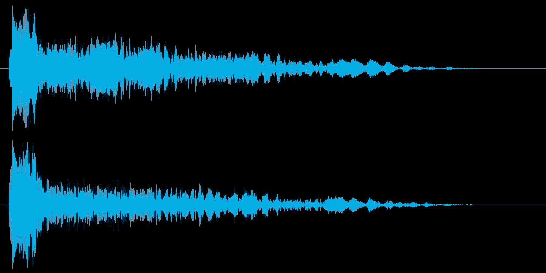 ビシューン(やや高めの音)の再生済みの波形