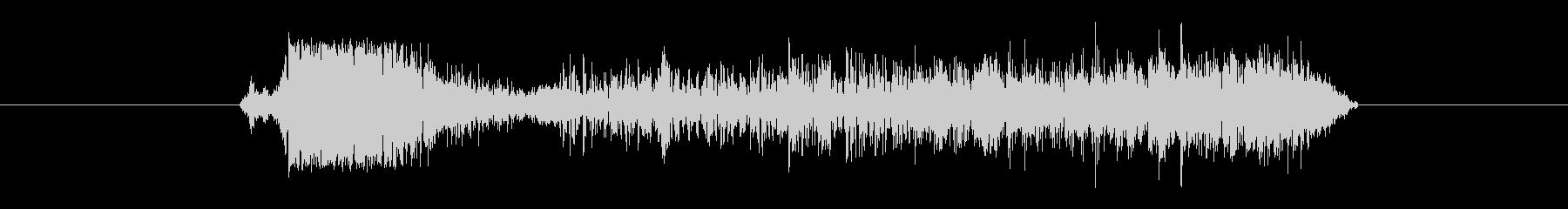 チュバーッ(高音の機械の作動音)の未再生の波形