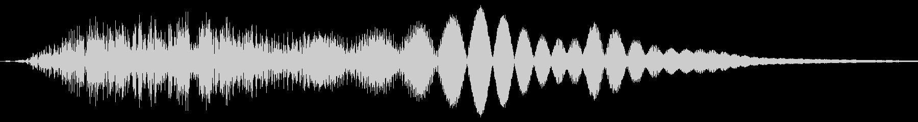 ぴょん/ジャンプ/移動の未再生の波形