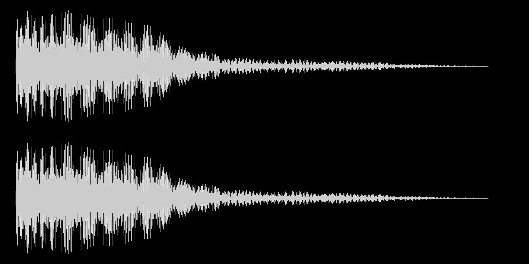 パァ~ン~(チョーキング)の未再生の波形