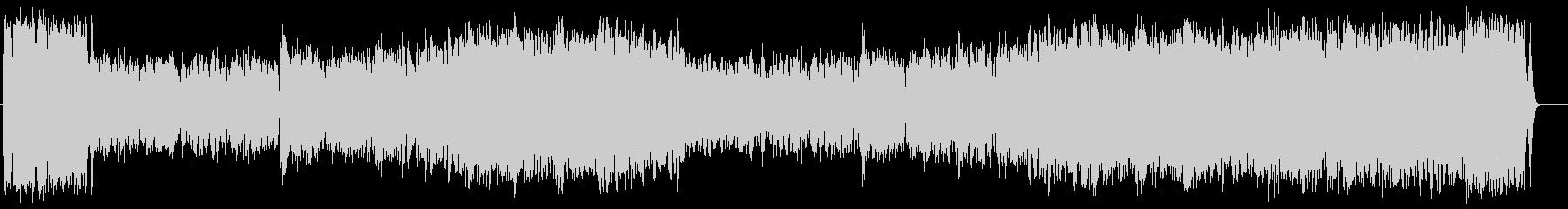 勇者のオーケストラ風音楽(フルサイズ)の未再生の波形