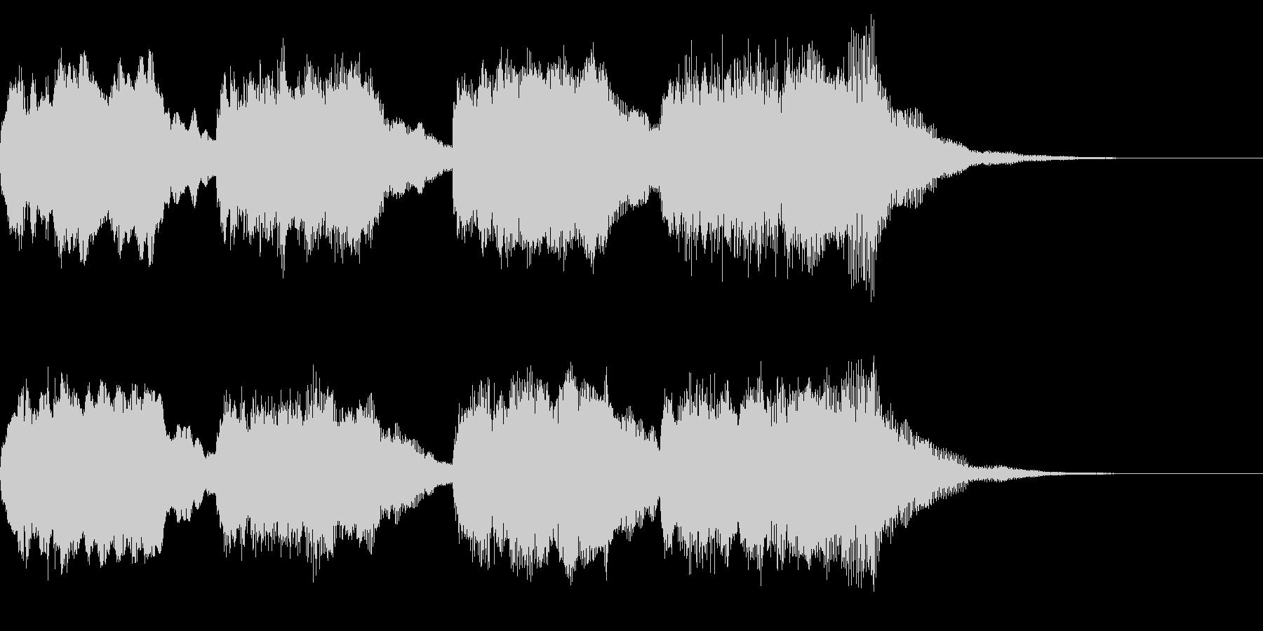 ちゃらりー:トッカータオルガン残念描写の未再生の波形