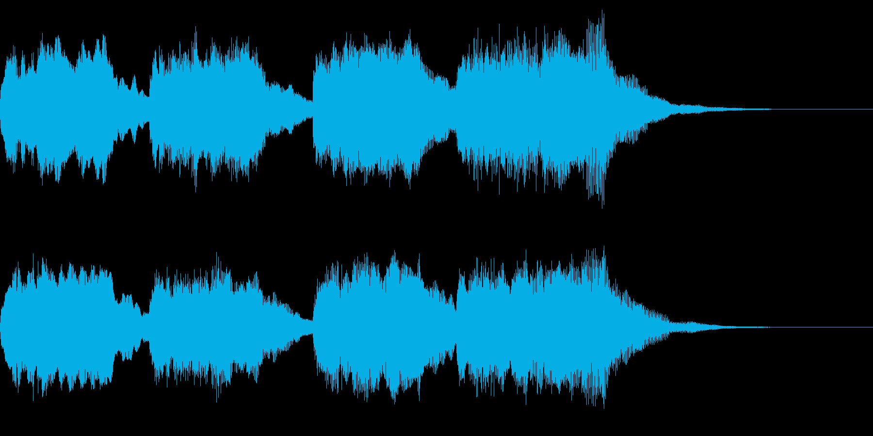 ちゃらりー:トッカータオルガン残念描写の再生済みの波形