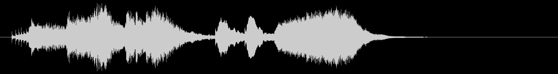 ひょっこりとしたオーケストラジングルの未再生の波形