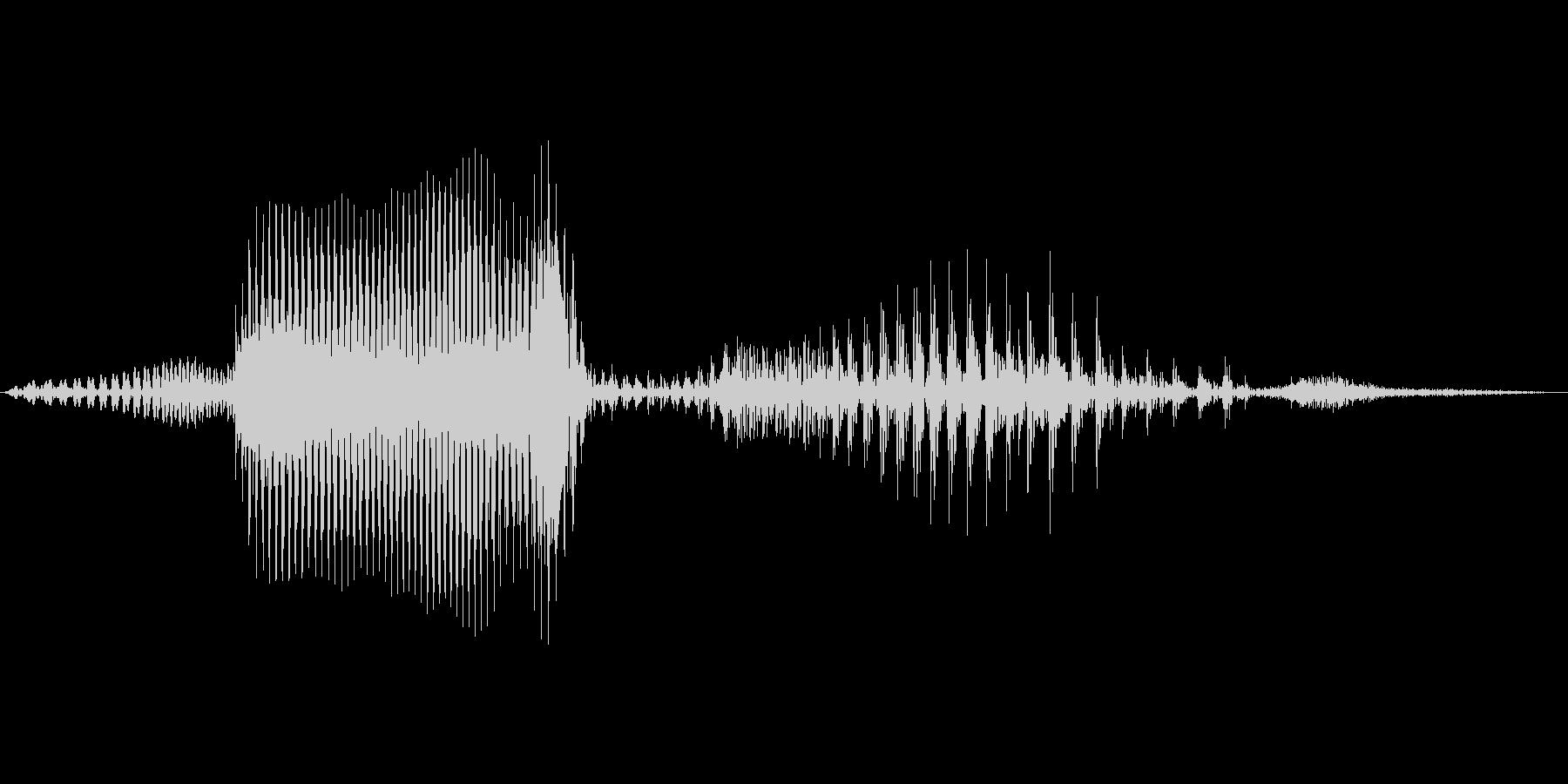 マーヴェラス!(テンション並)の未再生の波形