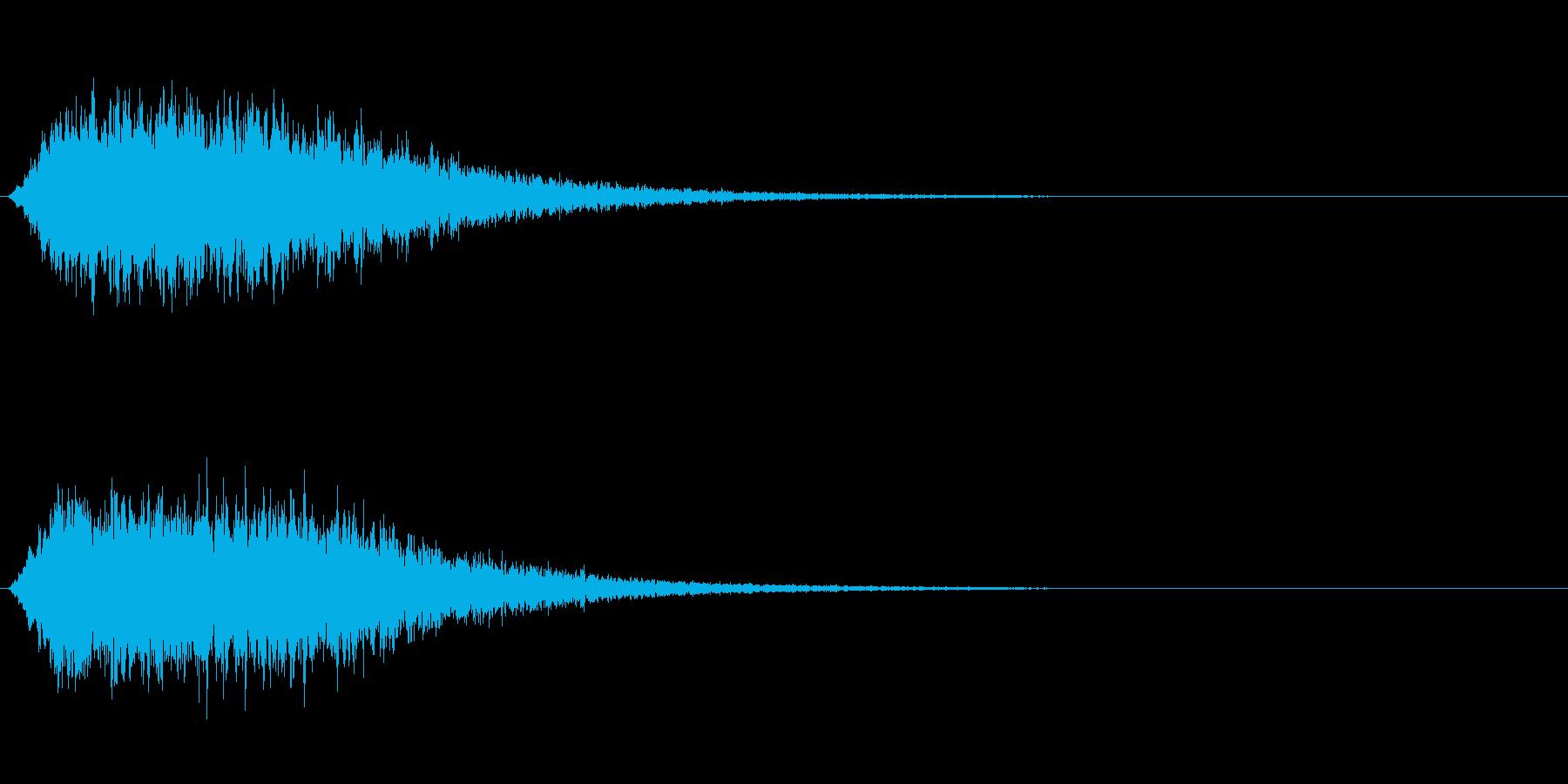 効果音_フュイーンの再生済みの波形