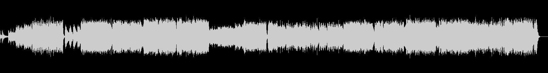 クラシック系フュージョンの未再生の波形
