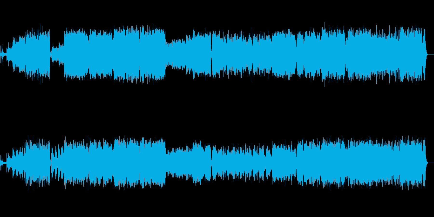 クラシック系フュージョンの再生済みの波形